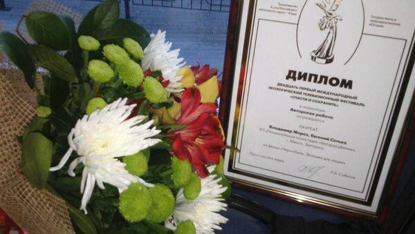 Дакументальны фільм пра Чарнобыль атрымаў узнагароду на кінафестывалі - Sputnik Беларусь