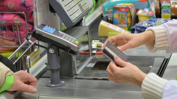Оплата продуктов на кассе - Sputnik Беларусь