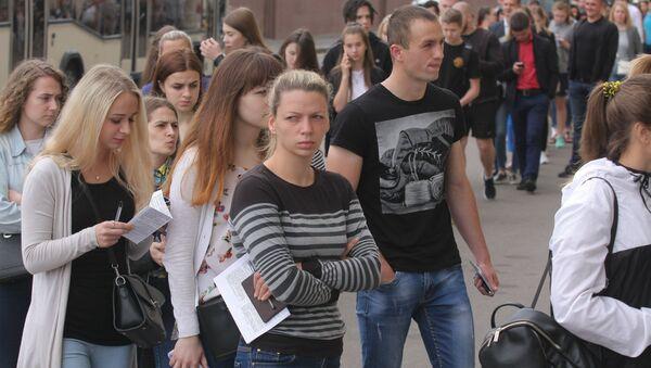 Абитуриенты, архивное фото - Sputnik Беларусь