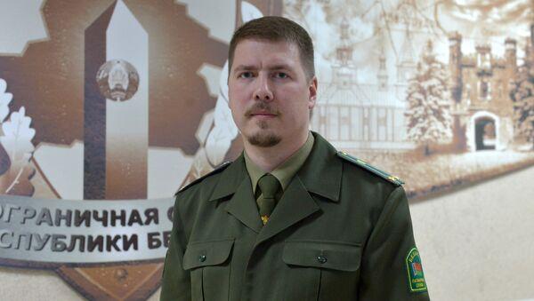 Официальный представитель ГПК Антон Бычковский - Sputnik Беларусь