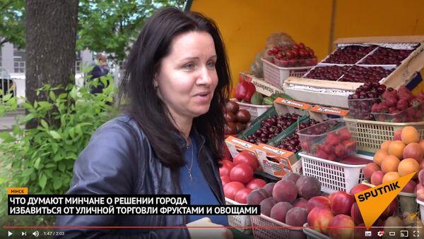 Гандль садавінай і гароднінай - Sputnik Беларусь