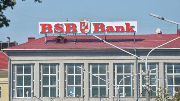 Реклама БСБ Банка в Минске - Sputnik Беларусь