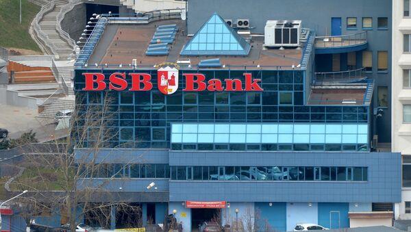 Главное отделение БСБ-банка в Минске - Sputnik Беларусь