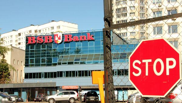 Филиал BSB-Банка - Sputnik Беларусь