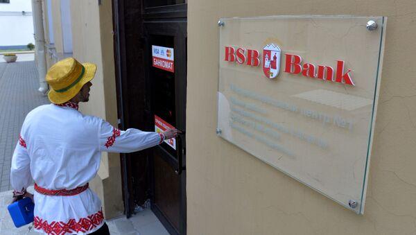 Клиент БСБ Банка, архивное фото - Sputnik Беларусь