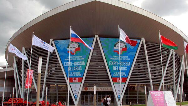 Открытие выставки Expo-Russia Belarus 2017 в Минске - Sputnik Беларусь