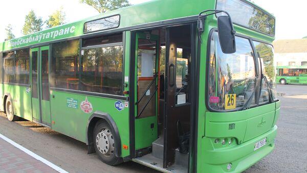 Автобус с бесплатным Wi-Fi в Витебске - Sputnik Беларусь