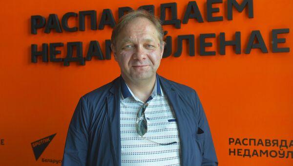 Политический эксперт, доцент МГИМО Кирилл Коктыш - Sputnik Беларусь