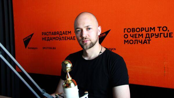 Один из основателей мультимедийного культурного проекта Litara-А, преподаватель белорусского и польского языка Денис Бурко - Sputnik Беларусь