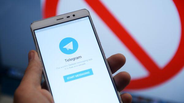 Месэнджэр Telegram, архіўнае фота - Sputnik Беларусь
