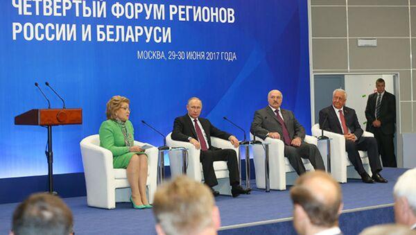 Президент Беларуси Александр Лукашенко на пленарном заседании IV Форума регионов Беларуси и России, 30 июня 2017 года - Sputnik Беларусь