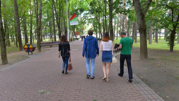 Парк Челюскинцев в Минске - Sputnik Беларусь