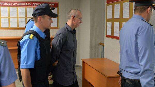 Подсудимый бывший священник Константин Бурыкин - Sputnik Беларусь