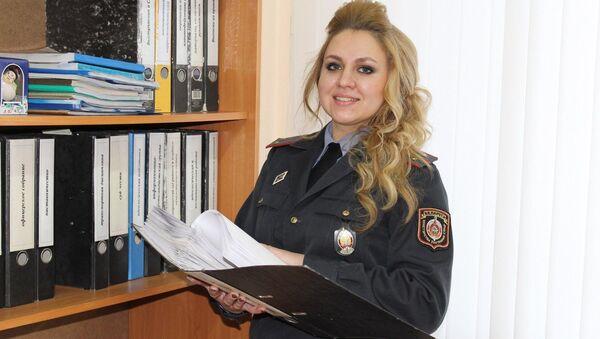 Официальный представитель Фрунзенского РУВД, лейтенант милиции Наталья Оскирко - Sputnik Беларусь