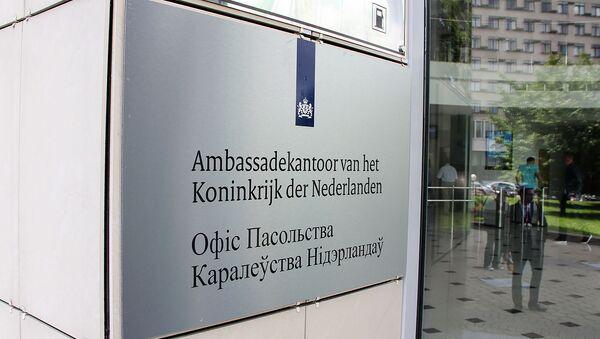 Офіс Пасольства Каралеўства Нідэрландаў у Мінску - Sputnik Беларусь