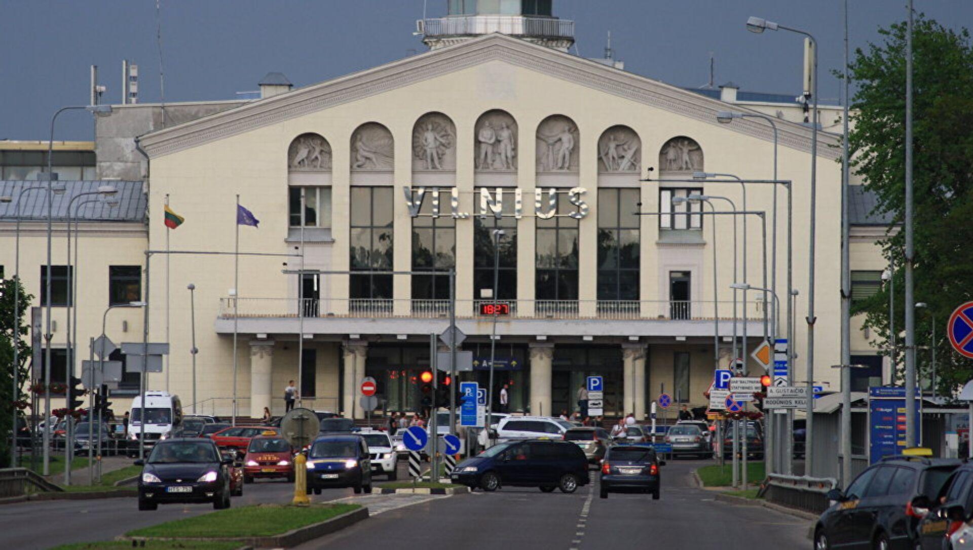 Аэропорт Вильнюса - Sputnik Беларусь, 1920, 26.05.2021