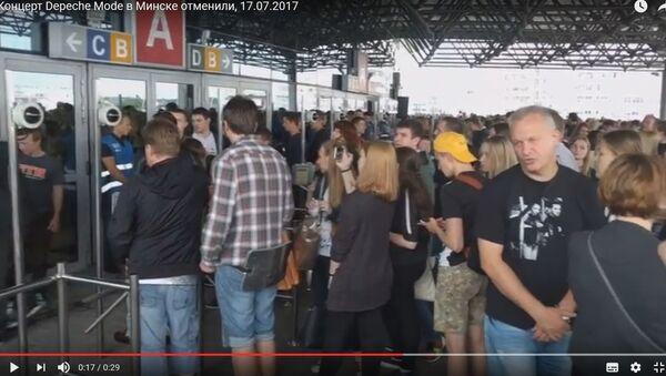 Концерт не состоялся: как поклонники Depeche Mode ждали у Минск-Арены - Sputnik Беларусь