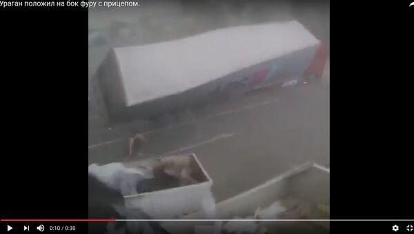 Падзенне фуры на беларуса ў Германіі трапіла на відэа - Sputnik Беларусь