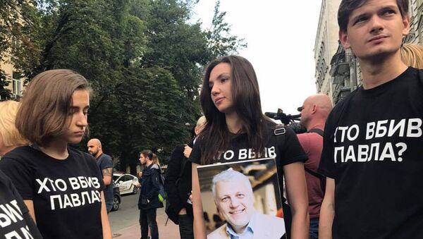 Калегі і актывісты правялі ў Кіеве акцыю ў памяць аб Шарамеце - Sputnik Беларусь