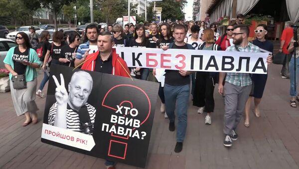 Годовщина убийства Шеремета - Sputnik Беларусь