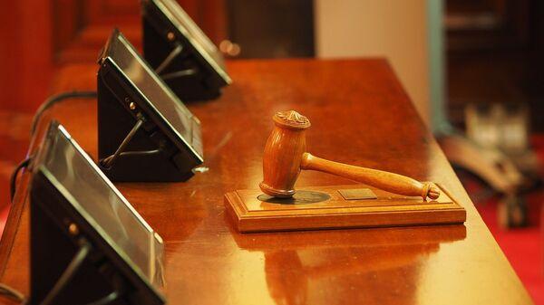 Судебный молоток, архивное фото - Sputnik Беларусь