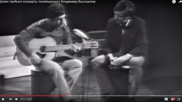 Фільм пра Высоцкага знялі ў Эстоніі да 45-годдзя першага інтэрв'ю - Sputnik Беларусь