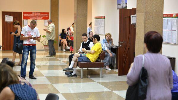 В миграционной службе Фрунзенского района Минска - Sputnik Беларусь