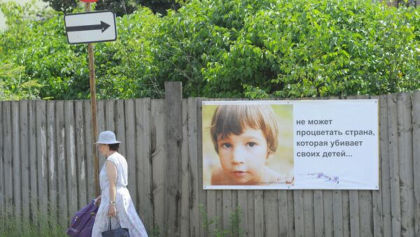 Многие считают, что эффективно противостоять абортам можно только экономическими методами - Sputnik Беларусь