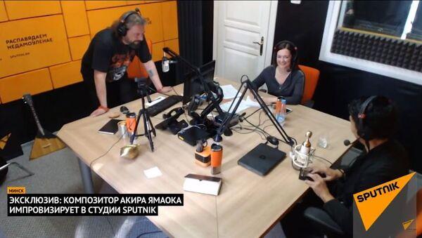 Відэафакт: як Ямаока граў на калімбе - Sputnik Беларусь
