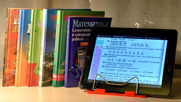 Белорусские учебные программы - Sputnik Беларусь