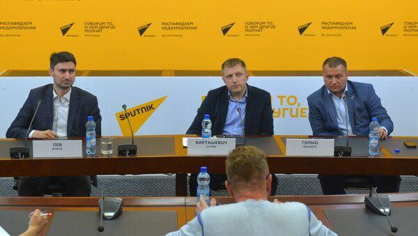 Прэс-канферэнцыя па турыстычнаму страхаванню - Sputnik Беларусь
