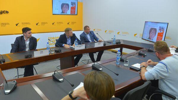 Што павінен ведаць турыст, каб пазбегнуць праблем на адпачынку - Sputnik Беларусь