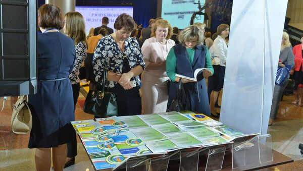 Рэспубліканскі педагагічны савет з удзелам Аляксандра Лукашэнкі - Sputnik Беларусь
