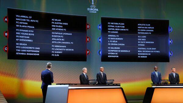 Лёсаванне групавой стадыі розыгрышу Лігі Еўропы УЕФА - Sputnik Беларусь