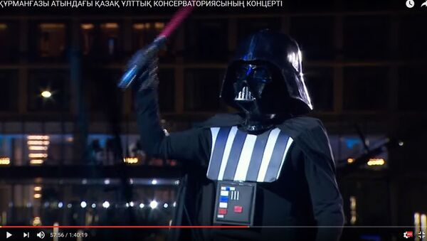 Аркестр з Дартам Вэйдэрам сыграў Імперскі марш у Казахстане - Sputnik Беларусь