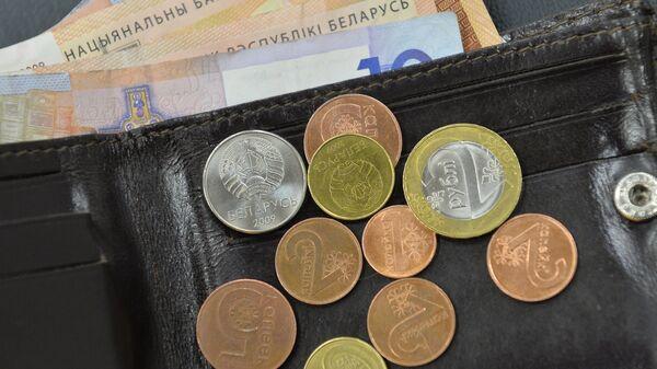 Кошелек с деньгами - Sputnik Беларусь