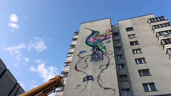 Мурал на Нямізе - Sputnik Беларусь