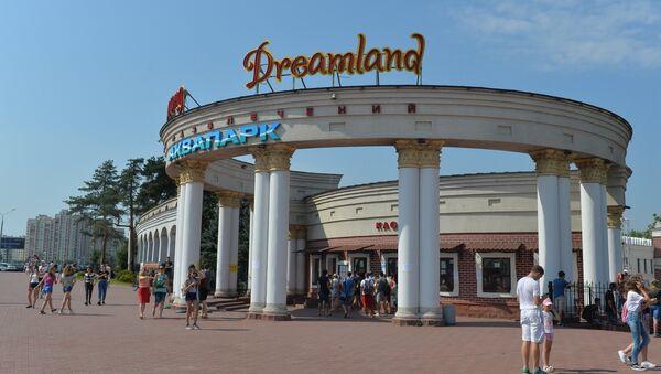 Парк забаў Dreamland - Sputnik Беларусь