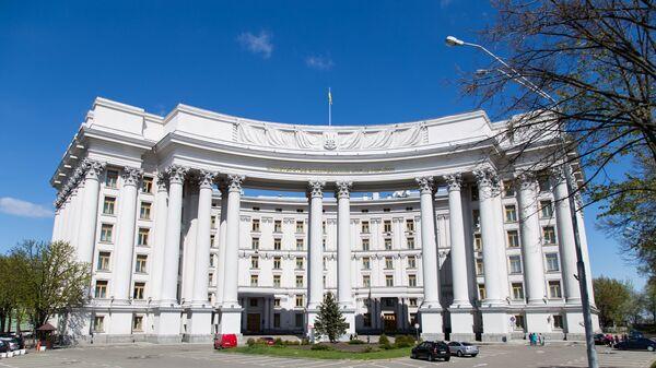 Здание Министерства иностранных дел Украины в Киеве, архивное фото - Sputnik Беларусь