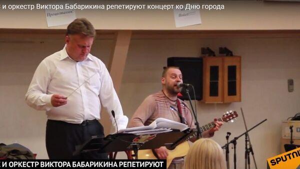 J:Морс и оркестр Виктора Бабарикина - Sputnik Беларусь