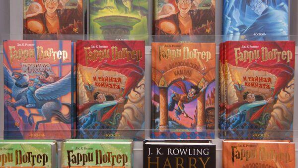 Книги о легендарном волшебнике Гарри Поттере, архивное фото - Sputnik Беларусь