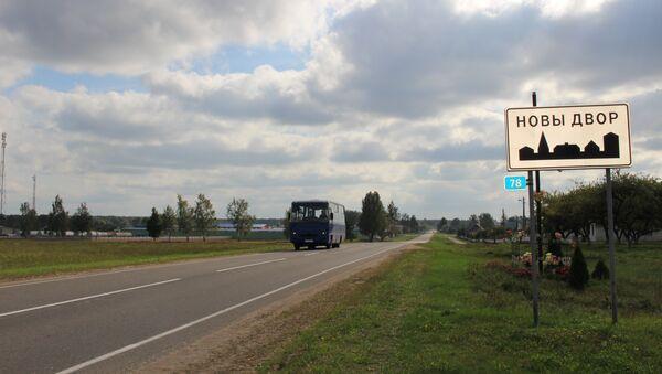 Дорога в деревню Новый Двор, где пропал 10-летний Максим Мархалюк - Sputnik Беларусь