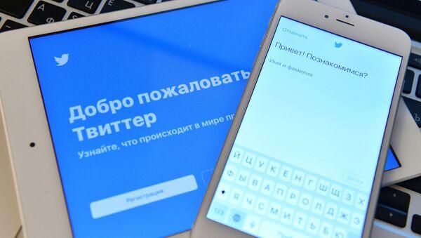 Twitter - Sputnik Беларусь