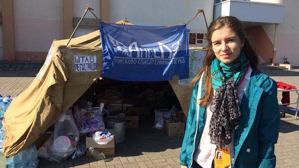 Журналіст Іна Грышук - Sputnik Беларусь