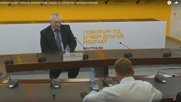 Расійскі навуковец Мікалай Гевак у ММПЦ Sputnik - Sputnik Беларусь