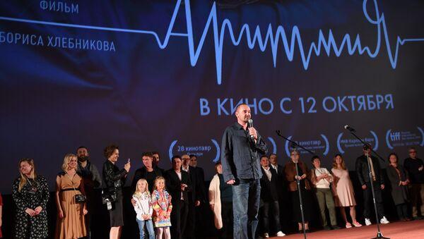 Прэм'ера фільму Арытмія - Sputnik Беларусь