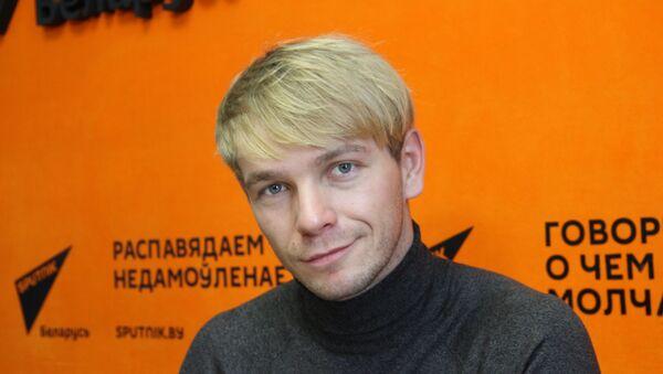 Акцёр Ілля Малакаў - Sputnik Беларусь