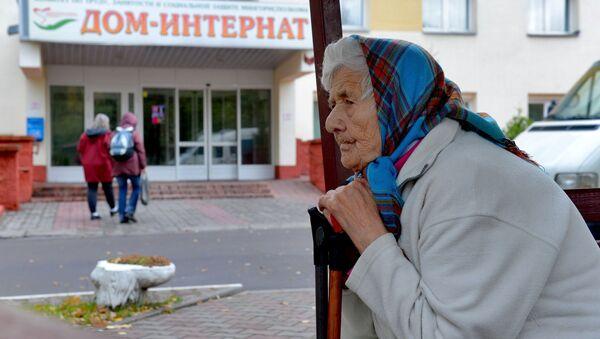 Минский дом-интернат для пенсионеров и инвалидов - Sputnik Беларусь