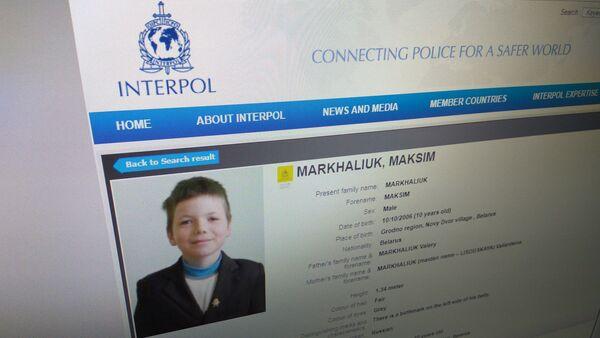 Максима Мархалюка объявили в международный розыск - Sputnik Беларусь