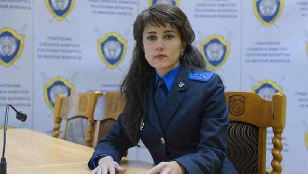 Официальный представитель УСК по Минской области Татьяна Белоног - Sputnik Беларусь